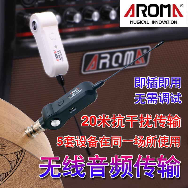 Электрическая гитара Arnoma без Тоновый тон частота Приемник передатчика ARU-03 без Линейная передача