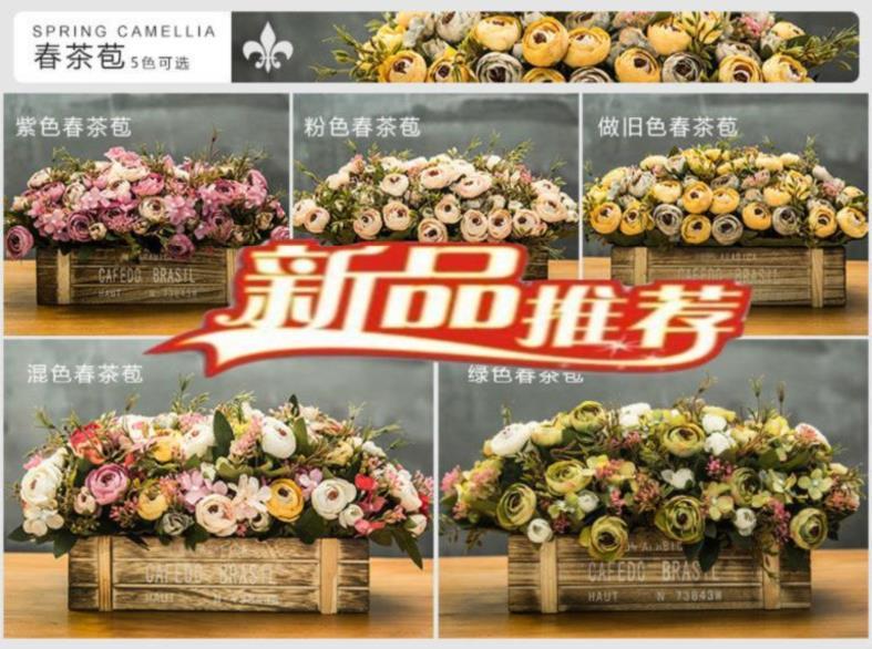 テレビキャビネットの人工シミュレーション花置物デスクトップ園芸レストランの実際の木の長方形の装飾品の小さな菊のカバー