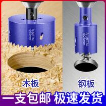 雙金屬開孔器木工打孔鉆頭筒燈pvc塑料石膏板厚鐵皮圓形開口神器