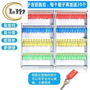 铝合金钥匙箱48位钥匙盒钥匙柜壁挂式房产中介名管理箱钥匙扣