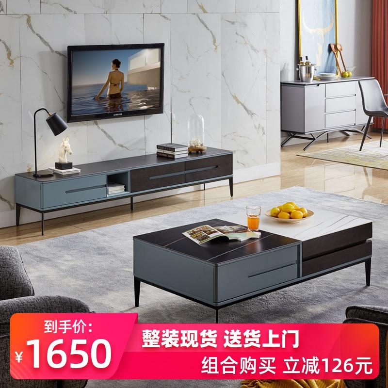 意式极简进口岩板茶几电视柜组合北欧轻奢客厅现代小户型茶桌地柜