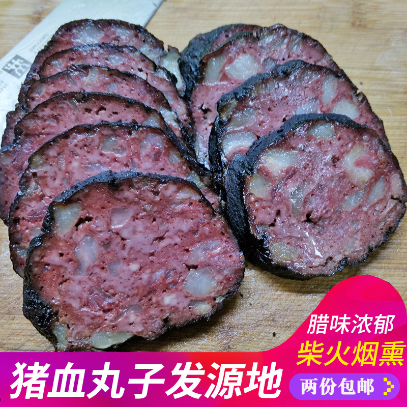 Authentic longhui farmhouse firewood smoked pig blood balls Hunan Shaoyang specialty handmade blood Cake Tofu package mail