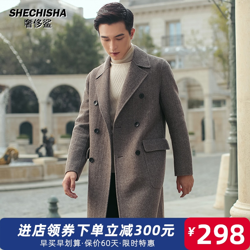 Men's winter double-faced wool woolen overcoat double-breasted Korean version of medium-length cashmere-free coat windbreaker loose