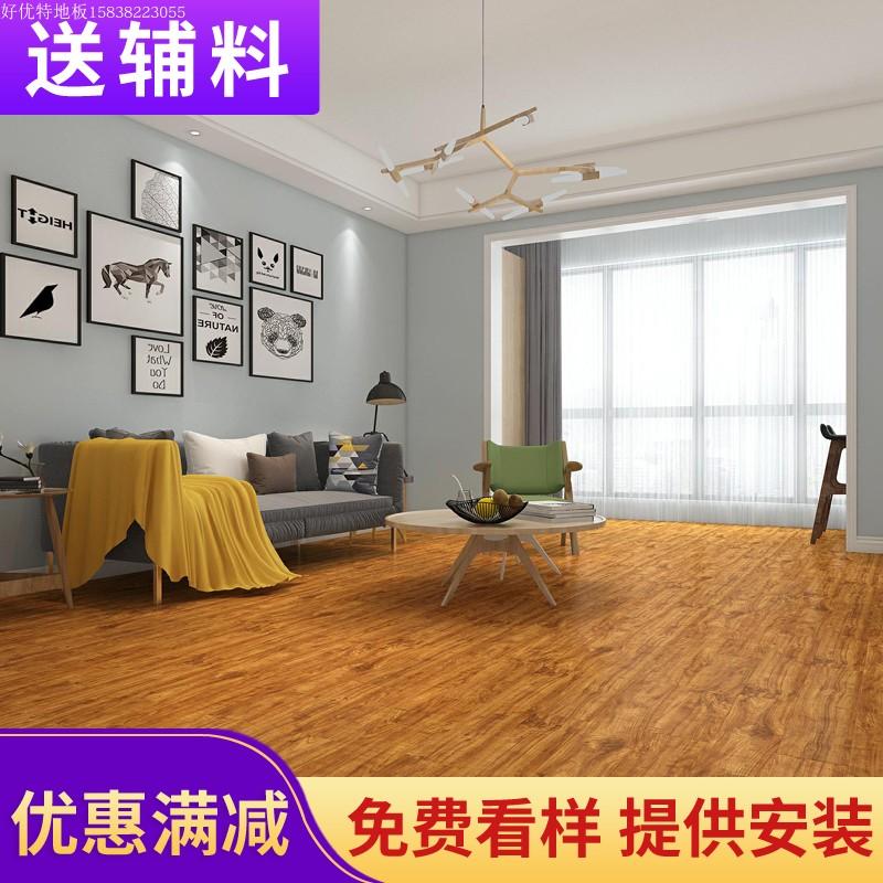 光面地暖环保木地板强化复合地板木质家用卧室防水国标12mm