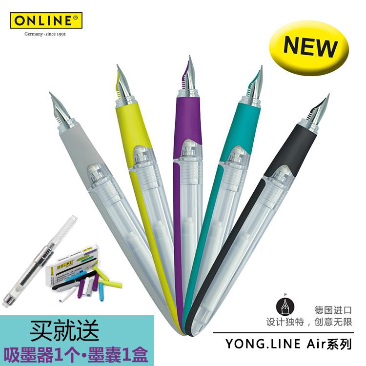 德国正品online小学生练字钢笔儿童墨囊钢笔办公礼品笔手帐铱金笔
