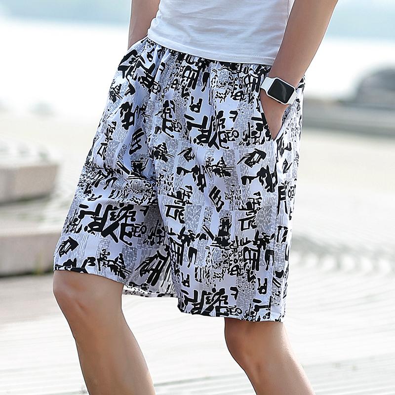 夏天宽松速干睡裤男士沙滩裤