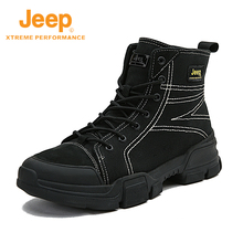 Jeep Men's Shoes Couple Martin Boots Men's Summer High Band British Wind Desert Shoes Women's Breathable Workwear Boots Tide