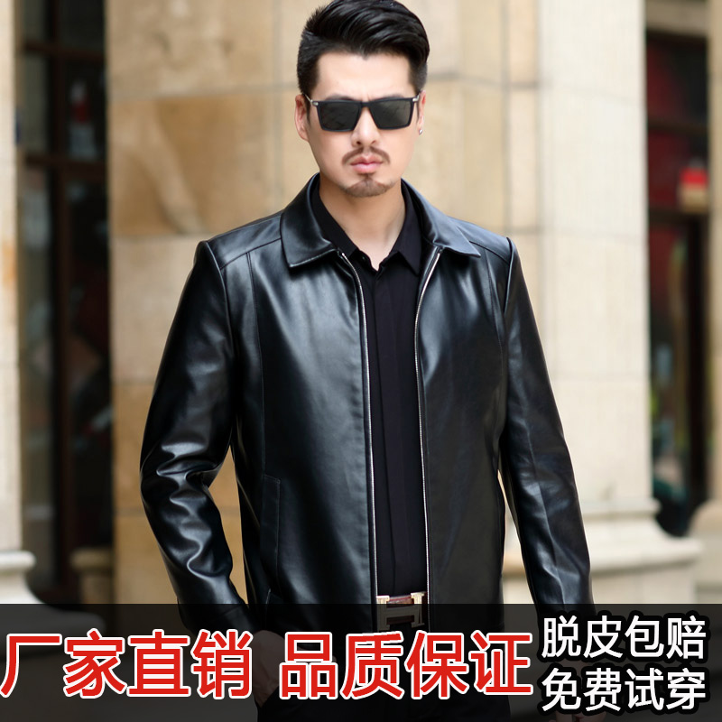New leather mens coat middle-aged and old dad casual Lapel spring large loose father fashion leather jacket