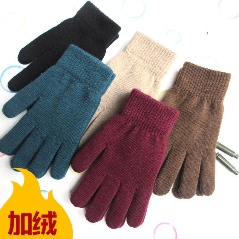 毛线手套纯色冬季男女士保暖加绒加厚弹力毛线五指学生手套骑行
