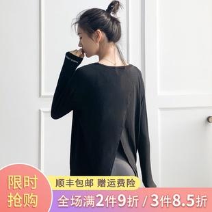 瑜伽服长袖 t恤弹力运动上衣女 宽松跑步罩衫 健身房速干衣显瘦大码