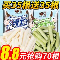 克500雪原奶贝内蒙古特产散装奶片原味含牛初乳奶贝休闲食品