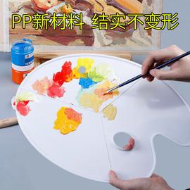 左绘椭圆调色板多款可选水彩水粉丙烯颜料梅花型调色盘美术水粉笔盒脚丫调色盘