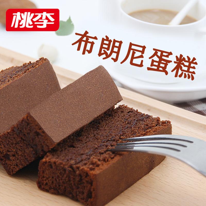 桃李黑巧克力布朗尼糕点540g网红零食早餐面包整箱下午茶点心蛋糕
