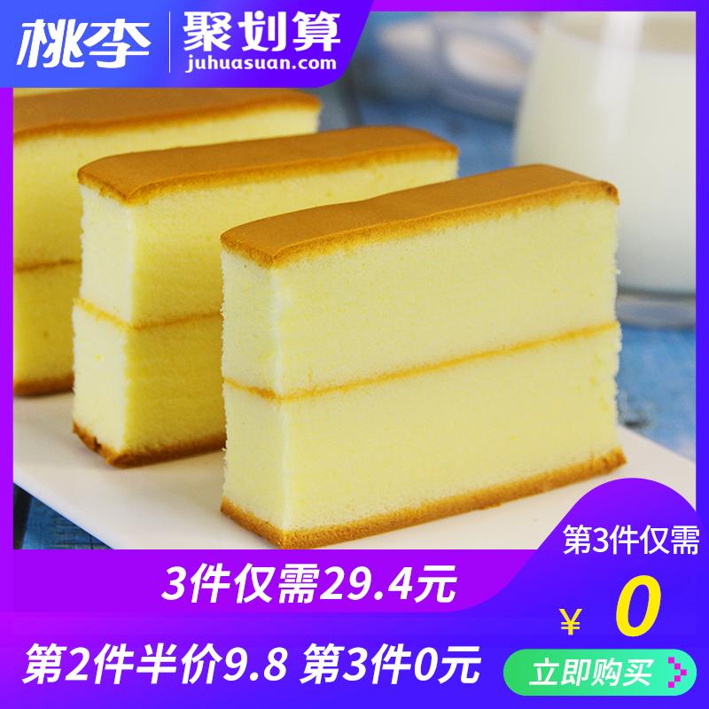 桃李纯120g*2袋早餐手撕欧包蛋糕满60.00元可用40.4元优惠券