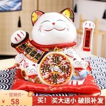 招財貓擺件店鋪開業禮品收銀臺大號儲蓄罐陶瓷發財貓家居飾品客廳
