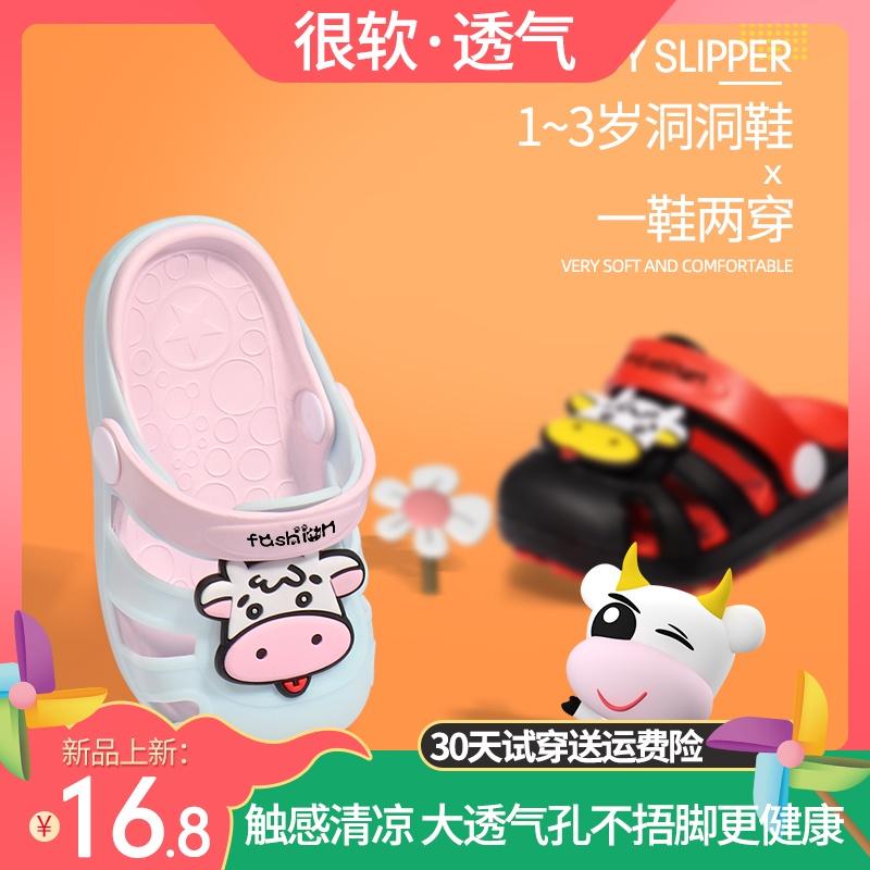 宝宝拖鞋夏1-3岁2男童女童室内防滑硅胶软底洞洞鞋小童婴幼儿凉拖图片