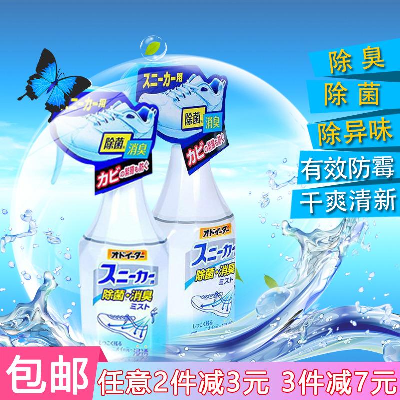 日本进口小林制药鞋子除臭杀菌喷雾剂鞋柜运动鞋除味清香剂250ml