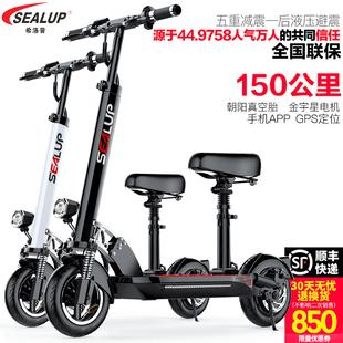 希洛普折叠电动滑板车成人代驾迷你电动车小型车两轮代步车电瓶车
