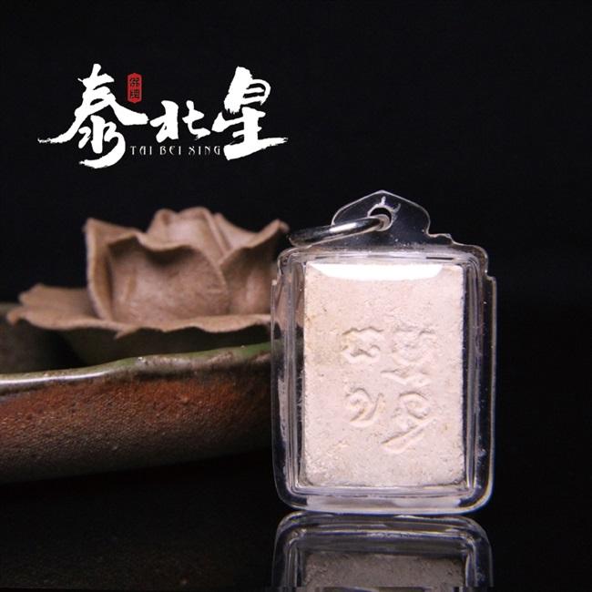 Буддийские принадлежности Артикул 644001043585
