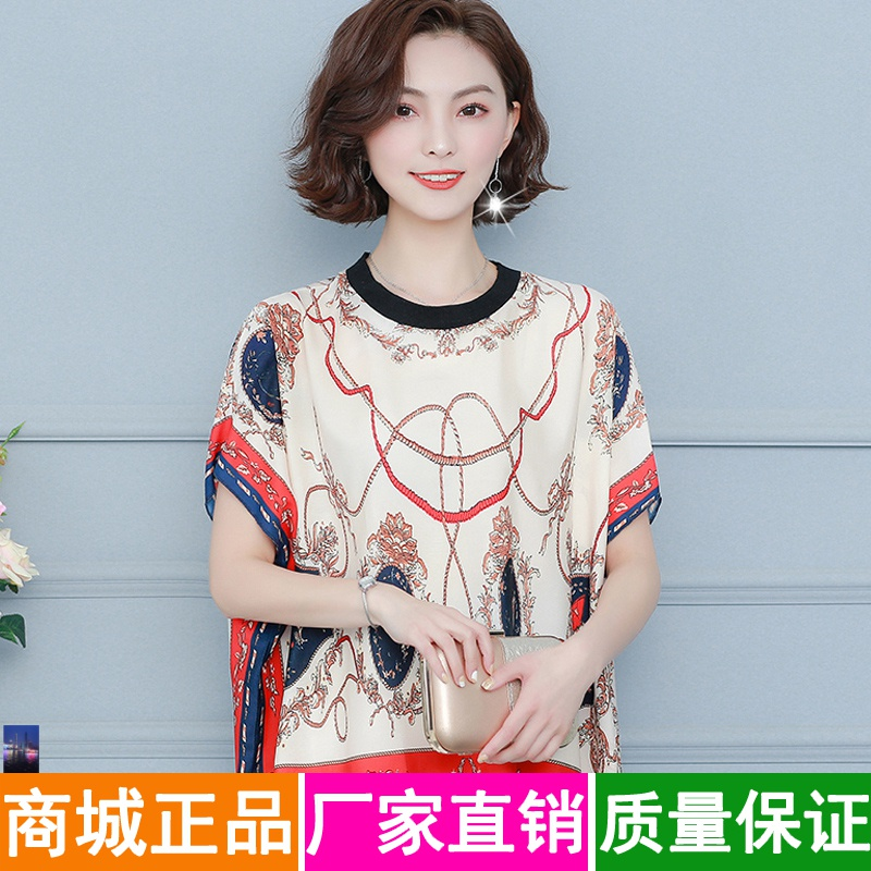 Silk shirt female mulberry silk loose size summer fashion printing temperament bat sleeve very fairy top foreign style