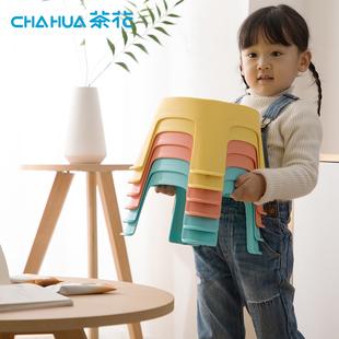 2个茶花儿童加厚塑料凳