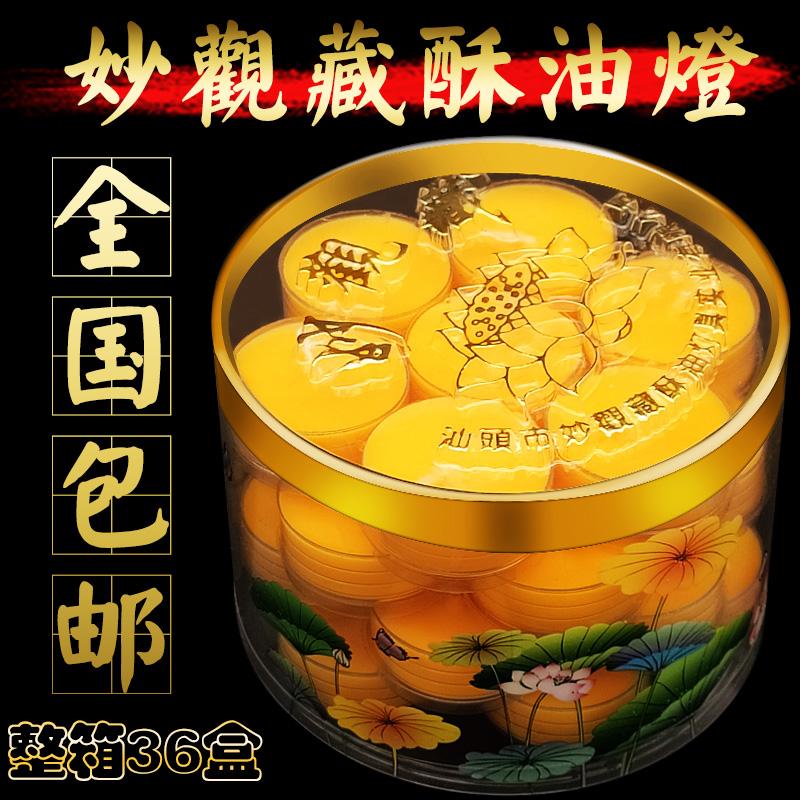 Масленные свечи Артикул 14805062938