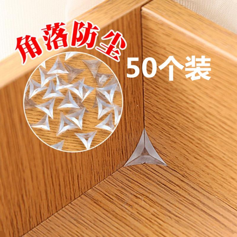 Прозрачный кристалл пыленепроницаемый угол гардероб шкаф выдвижной ящик угол падения мертвый угол противо серый пыленепроницаемый кристалл треугольник подушка зерна 50 штук