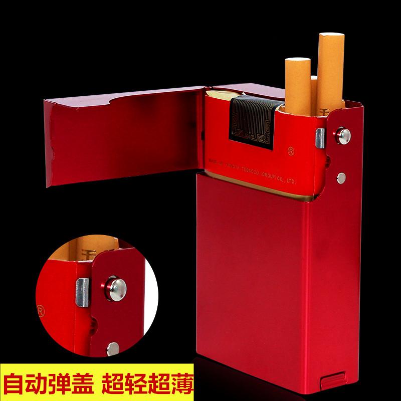 券后19.80元来福铝合金自动弹烟盒创意侧开20支装整包软包男超薄抗压个性刻字
