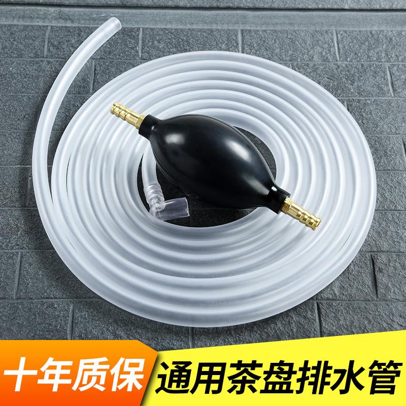 茶盘排水管带吸水球铜硅胶下水管子茶台出水软管功夫茶具配件零配