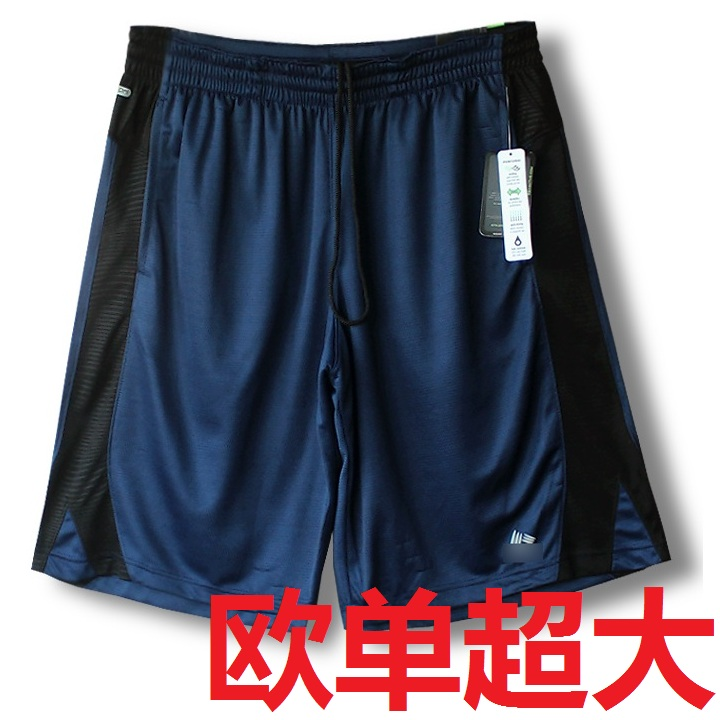 European single foreign trade mens fast dry sports pants high waist fast dry shorts beach pants oversize super fat Capris thin