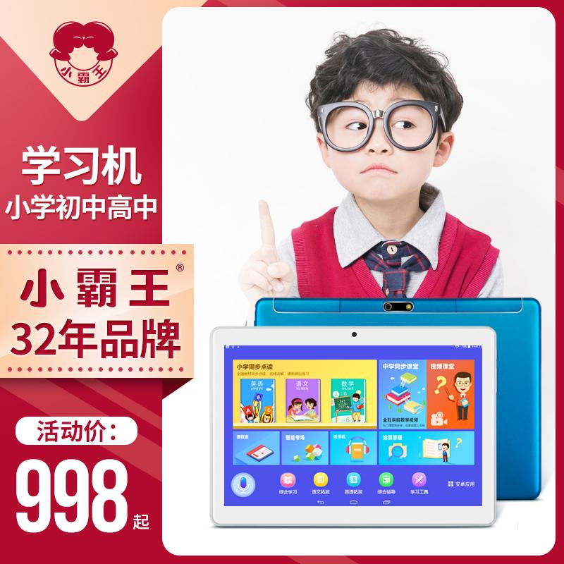 Электронные обучающие игрушки Артикул 601843132340