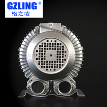 Gzling Gezilin brand 2RB810H17 5.5KW whirlpool air pump wind knife supporting fan air pump source