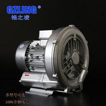 Gzling Gezilin high pressure fan Whirlpool air pump 2RB 430h06 oxygenation aeration Water Treatment blower