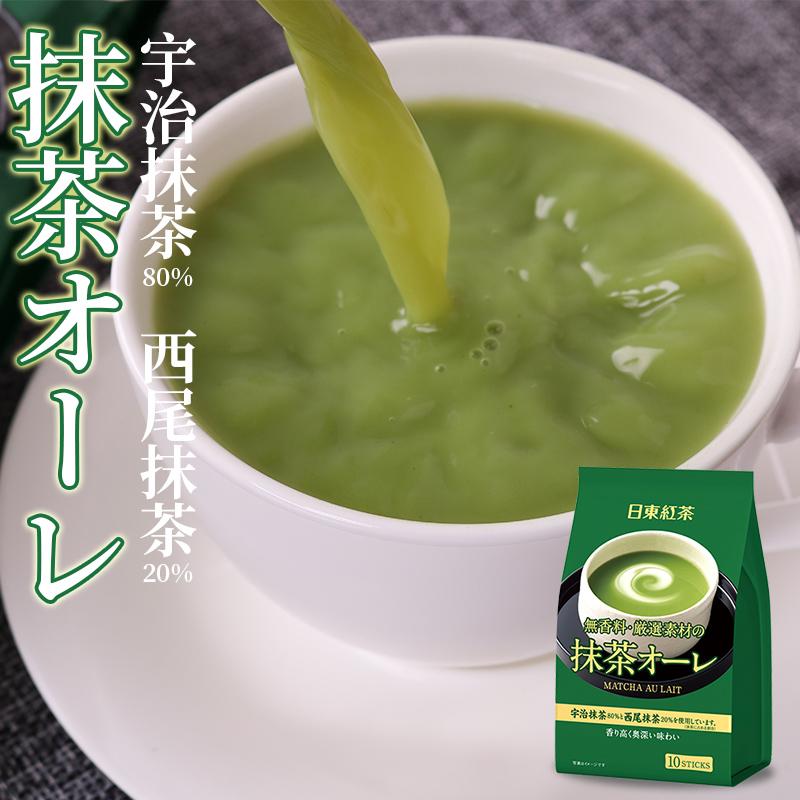 日本进口 日东红茶网红宇治抹茶奶茶欧蕾速溶冲泡饮品袋装条装