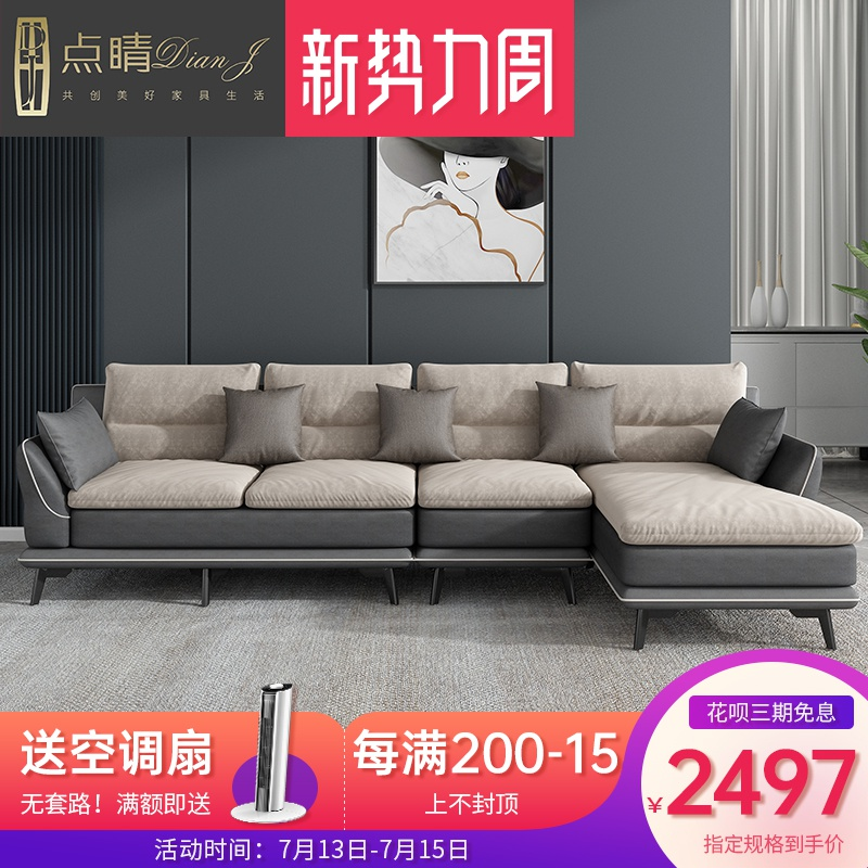北欧极简布艺沙发小户型网红款北欧风格家具科技布乳胶沙发四人位