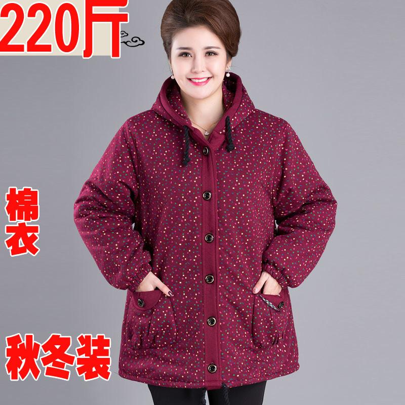 240斤特大码女装冬装外套中老年妈妈装超加肥加大棉衣200奶奶秋装