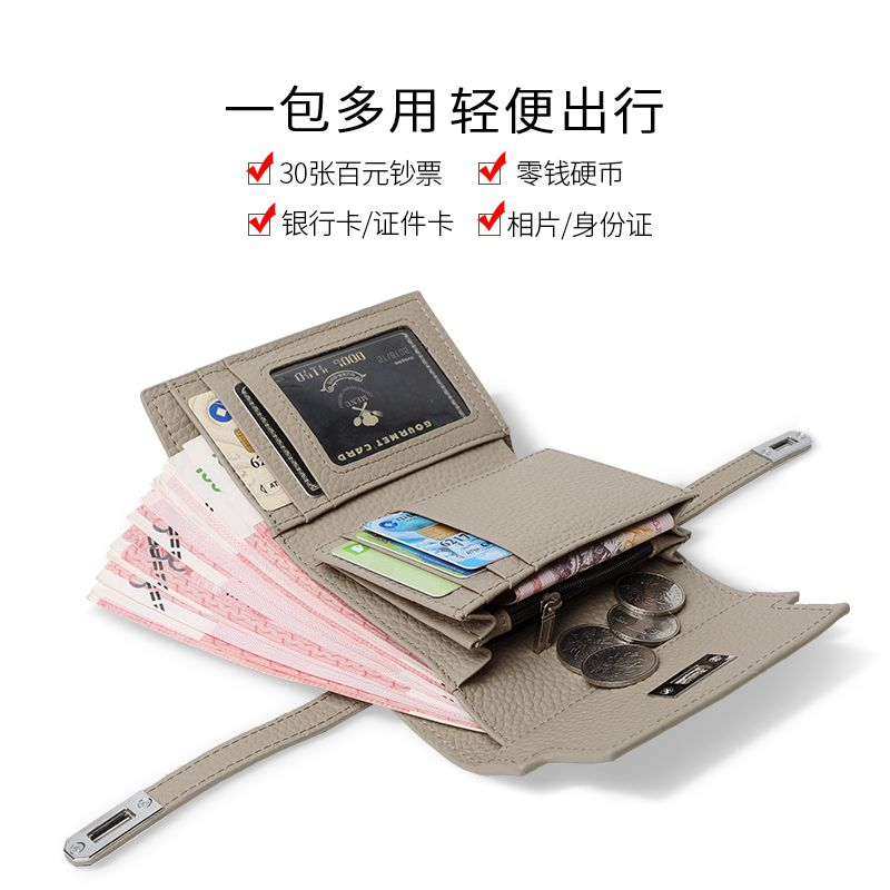 Purse women short leather multi functional folding small card bag 2019 new fashion womens wallet top leather