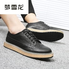 Dream Xuelong social small leather shoes boys leather shoes Korean Trend men's versatile children British Light Brock men's leisure