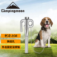 Campingboon из нержавеющей стали Pet Nail Bolled Dog Tent Tent Camping Camping Buffet Pied Sace