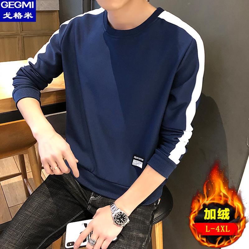 戈格米男士长袖T恤秋冬季圆领打底衫加绒青少年t桖潮流卫衣男秋装