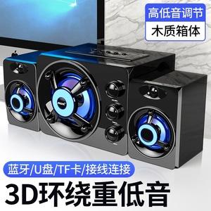 蓝牙音响低音炮电脑音箱迷小音响笔记本电脑音响立体声影音电器