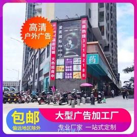 灯布喷绘广告海报定制广告膜喷画广告贴纸 车印广告海报墙贴定制图片