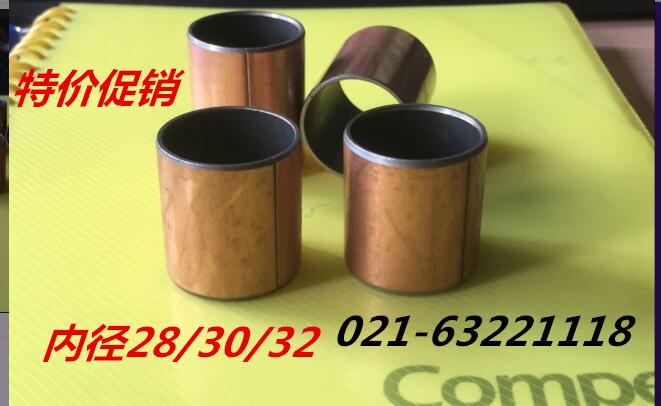 SF1 комплекс подшипник / масляные подкладка крышка / медные наборы / втулки / самолично смазка масло подшипник внутренний диаметр 28 30 32
