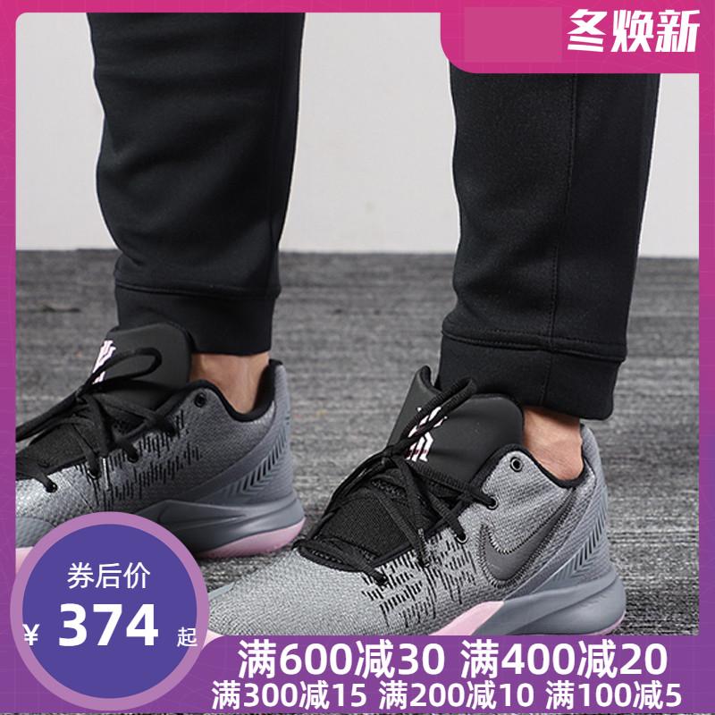 Nike耐克男鞋2019秋季新款欧文5灰粉实战训练篮球鞋 AO4438-006