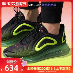 耐克男鞋19夏季Air Max 720渐变黑绿大气垫运动跑步鞋 AO2924-008