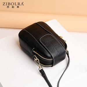 西柏莱包包女斜挎小包2020新款潮软皮手机包迷你包真皮竖款女包图片