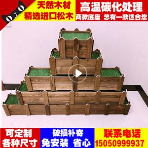 仿真竹子假竹子专用底座炭化木防腐实木花盆景观装饰竹子底座竹盆
