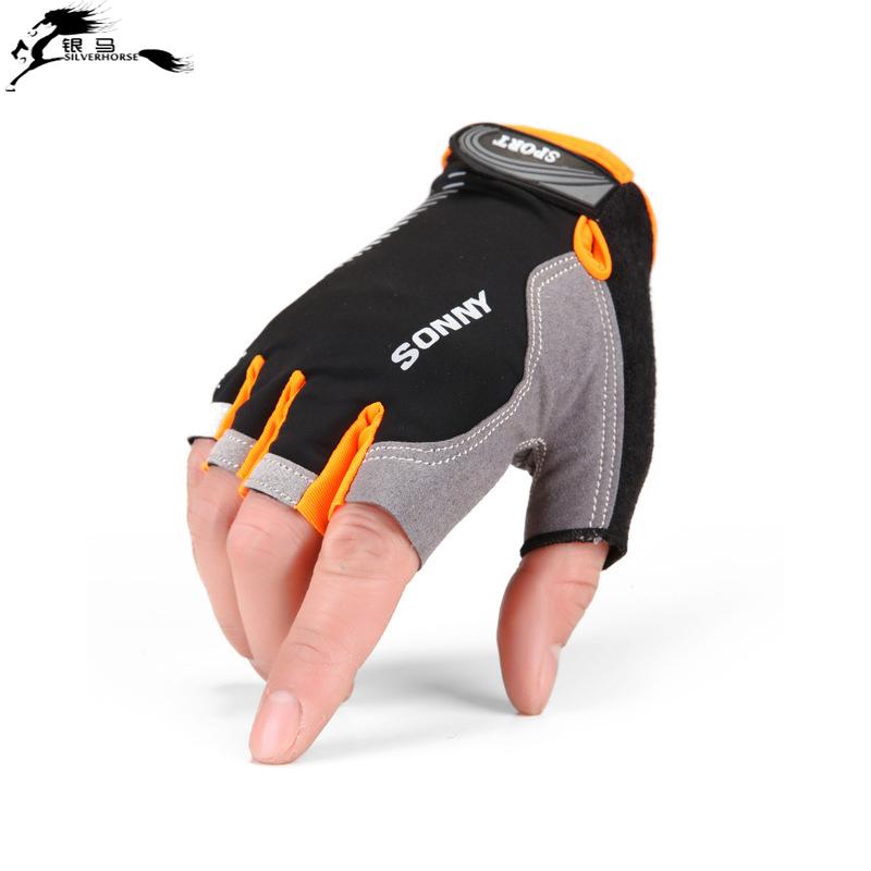 Мужские перчатки без пальцев Артикул 607113817410