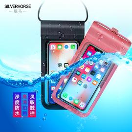 手机防水袋游泳可触屏苹果vivo透明潜水套华为oppo防尘护通用骑手图片