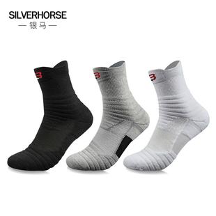 专业运动篮球袜男女子冬季跑步防臭中筒长袜羽毛球袜高帮毛巾短袜